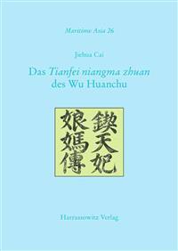 Das Tianfei Niangma Zhuan Des Wu Huanchu