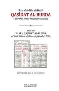 Qasidat Al-Burda: The Ode of the Prophetic Mantle