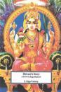 Shivani's Story: A Novel in Raga Bhairavi