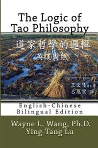 The Logic of Tao Philosophy: English-Chinese Bilingual Edition