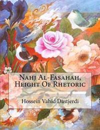 Nahj Al-Fasahah, Height of Rhetoric