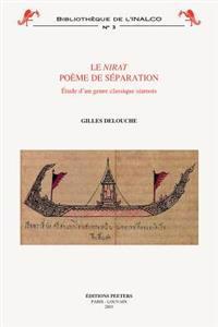 Le Nirat: Poeme de Separation: Etude D'Un Genre Classique Siamois