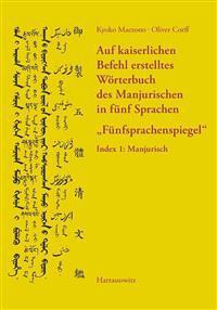 Auf Kaiserlichen Befehl Erstelltes Worterbuch Des Manjurischen in Funf Sprachen 'Funfsprachenspiegel': Index 1: Manjurisch