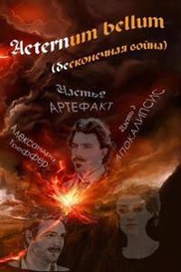 Aeternum Bellum (Endless War): Part 2 Artifact. Part 3 Apocalypse