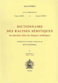Dictionnaire Des Racines Semitiques Ou Attestees Dans Les Langues Semitiques, Fasc. 7