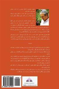 Roozhaye Aftabi