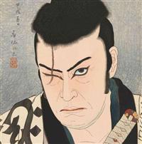 Stars of the Tokyo Stage: Natori Shunsen's Kabuki Actor Prints