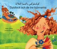 Guldlock och de tre björnarna (arabiska och svenska)