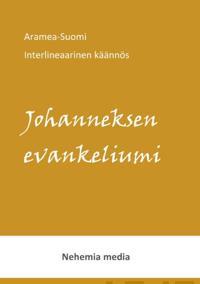 Aramea-Suomi Interlineaari Johanneksen Evankeliumi