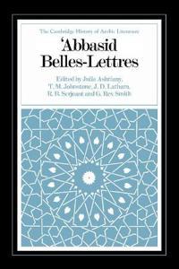 Abbasid Belles-Lettres