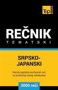 Srpsko-Japanski Tematski Recnik - 3000 Korisnih Reci