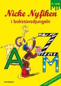 Nicke Nyfiken i bokstavsdjungeln