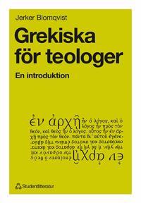 Grekiska för teologer - En introduktion
