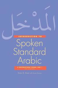 Introduction to Spoken Standard Arabic - A Conversatonal Course, Part 1, with Online Media