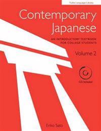 Contemporary Japanese Volume 2