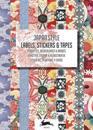 Japan Style: Label & Sticker Book