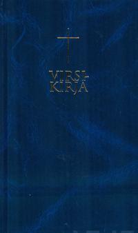 Virsikirja (kirkkovirsikirja, 120x200 mm, sininen, uudistettu)