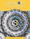 Shalom Coloring