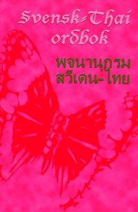 thai hornstull maskeradkläder vuxen