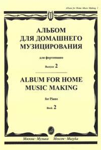 Album for playing at home. Vol. 2
