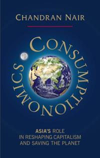 Consumptionomics