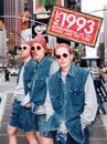 NYC 1993
