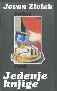 Jedenje Knjige