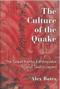 The Culture of the Quake