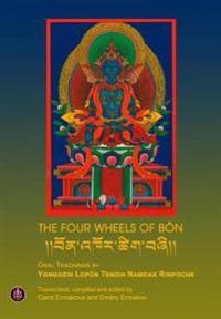 The Four Wheels Bon