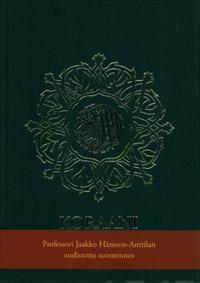 Koraani juhlaversio (uudistettu, ajanmukaistettu), 7.p.