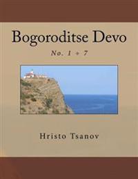 Bogoroditse Devo