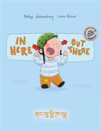 In Here, Out There! Nag Lu Chhe Kha Lu!: Children's Picture Book English-Dzongkha (Bilingual Edition/Dual Language)