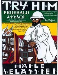 Pruebalo: Libro de Colorear Rastafari En Ingles y Espanol: Pruebalo Su Majestad Imperial Haile Selassie I Leon Conquistador de L