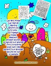 Lær Med Joseph Lær Engelsk Malebog Aktivitet Bog for Børn 23 Tegninger Original Håndlavet Herunder Hilsener På Engelsk Eller Hebraisk + Ferie Celebrat