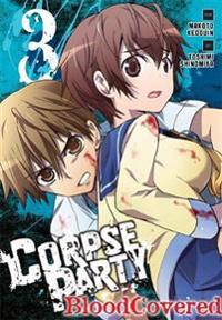 Corpse Party Blood Covered 3