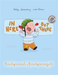 In Here, Out There! D Bat Nar Ka Win, Ho Bat Nar Ka Htwat!: Children's Picture Book English-Burmese/Myanmar (Bilingual Edition/Dual Language)