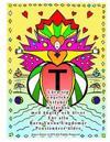 Lära Sig Engelska Alfabet Målarbok Med Änglar Och Älvor För Alla Barn Vuxna Ungdomar Pensionärer Äldre