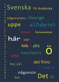 Jag kan svenska