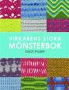 Virkarens stora mönsterbok : 200 användbara mönster med diagram och bilder