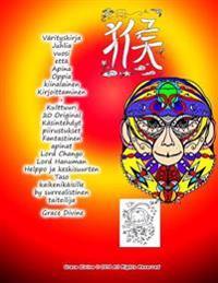 Varityskirja Juhlia Vuosi Etta Apina Oppia Kiinalainen Kirjoittaminen + Kulttuuri 20 Original Kasintehdyt Piirustukset Fantastinen Apinat Lord Chango