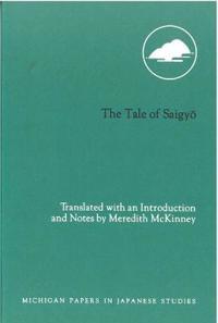 The Tale of Saigyo