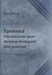 Chronicle. Chronicarum Quae Dicuntur Fredegarii Libri Quattuor