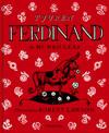 Tjuren Ferdinand