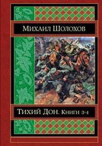 Tihij Don Kniga 3-4