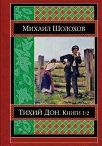 Tihij Don Kniga 1-2