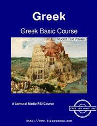 Greek Basic Course - Student Text Volume 2