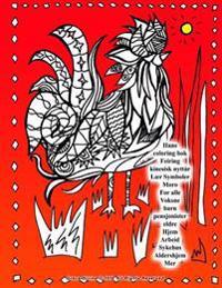 Hane coloring bok Feiring kinesisk nyttår Lær Symboler Moro For alle Voksne barn pensjonister eldre Hjem Arbeid Sykehus Aldershjem Mer - Grace Divine | Inprintwriters.org