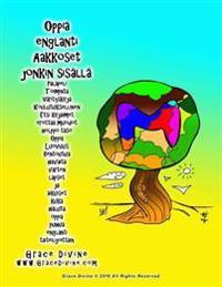 Oppia Englanti Aakkoset Jonkin Sisalla Palapeli Toiminta Varityskirja Koulutuksellinen Etsi Kirjaimet Erottaa Muodot Helppo Taso Oppia Luovuus Rentout