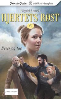 Seier og tap - Sigrid Lunde | Ridgeroadrun.org
