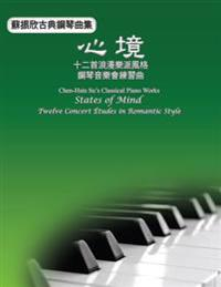 Chen-Hsin Su's Classical Piano Works: States of Mind - Twelve Concert Études in Romantic Style